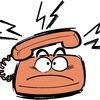 迷惑電話 相手にしてはいけない 買い取り、アンケート、光回線のコラボ勧誘