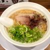 【今週のラーメン1019】 ヒノマル食堂 肉そば なおじ (東京・新橋) 博多ラーメン