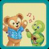 【ディズニーシー】ダッフィー&フレンズに新しいお友達「オルメル」が仲間入り!
