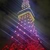 hatenaより『ライトアップの東京タワー』です✨🗼