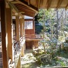 京都府の御朱印一覧