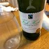 南アフリカワイン シュナンブラン フィッシュフック