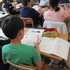 5年生:国語 漢字の成り立ち