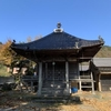 クエスト:お寺の跡地の探索