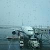 新千歳空港ANAラウンジ改装のため閉鎖中