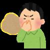 おむつ臭っさぁぁ!!には防臭袋。