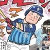 【プロ野球】後半戦開幕! これまでのベイスターズ⑦(9月5日まで)