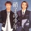 【特選】山下達郎のヒット曲(男性アイドル) 3選