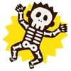 【独女の学び:世界から見た日本】エコノミック・アニマルからエロティック・アニマルと呼ばれている衝撃!!!