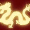 龍神様と繋がりやすくする方法
