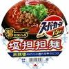 カップ麺94杯目 エースコック『スーパーカップ1.5倍 醤が決め手 塩担担麺』