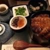 【名古屋日帰り旅】稲生のひつまぶしとむらやまの小倉トースト