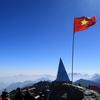ベトナムで一番おすすめの旅行先、SaPa(サパ)とFansipan(ファンシーパン)山~ファンシーパン山編~