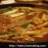 【名古屋】アルデンテすぎるうどんを食べる!山本屋本店「味噌煮込みうどん」