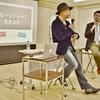 リュウ博士×TAIZOスペシャルトークライブ 「神さまと電波を味方につけて ゆる〜くフリーに生きるコツ」