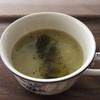 冬ねぎスープ