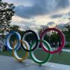 Tokyo 2020 - オリンピックモニュメントを見に行ってみる