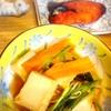 カレイ味醂干し、厚揚げピリ辛、ゆで卵、粉吹き芋