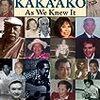 カカアコの歴史