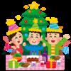 【体験談】新興宗教のクリスマス会に参加したらつまらなすぎた話