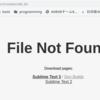 Manjaro GNOME 18.0_x86-64にSublime Text 3をインストールしてみる