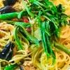 夏野菜のトマト味パスタ+青じそ=極上和風イタリアン
