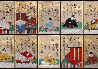 日本人なら知っておきたい百人一首をアプリで味わえる『小倉百人一首(無料版)』がいかす!絵札もイイ感じ