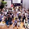 令和で平和、名古屋イベント!