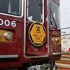【阪急】京とれいんの運転を5月6日まで休止