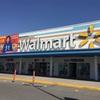 メキシコのウォルマート紹介-レオンのWalmartの例