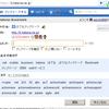 はてなブックマーク Google Chrome 拡張のベータテストを開始します