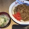 かつてアキバの大阪王将はとても美味しかったのだ……。