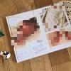自由度高し!1歳記念アルバムの作成レポ。ココアル