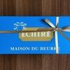 【丸の内・エシレ】プレゼントにピッタリなフィナンシェ&マドレーヌ