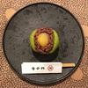 とらや 『新栗まつり』ミナペルホネンとのコラボ生菓子と可愛い栗模様の風呂敷&季節のお菓子など。