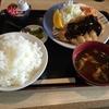 【豊川市の金屋食堂】お得でうまい定食を食べるならここだ!!愛知県豊川市