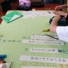 説明文を協同で読む…大阪市立豊里南小学校へ