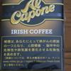 リトルシガー Al Capone POCKETS FILTER IRISH COFFEE アルカポネ ポケット フィルター アイリッシュコーヒー レビュー