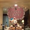 ジェラトーニのQ-potルーム探検(≧∇≦)結婚記念日☆*:.。. o(≧▽≦)o .。.:*☆