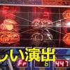 【スロット】11回転目に珍しい演出のエンドレスフィーバー8回転【5月7日その1】メダルゲーム【すらいむ】EURO QUEEN