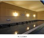 竜泉寺の湯八王子店で日帰り温泉!営業時間・入浴料金・駐車場の細