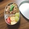 【普通弁当】牛丼弁当
