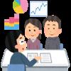投資初心者が楽天証券で長期投資に挑戦中!2019年7月23日火曜日