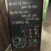 もりきやさんの味噌ラーメン