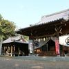 愛媛県東温市 三奈良神社とお吉泉