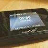 FUJI Wifiで1ヶ月60ギガ使った結果