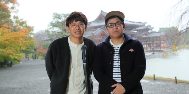 京都府文化観光大使ミキの兄弟愛を確かめる旅inお茶の京都