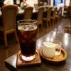 広島【かわもと珈琲舎】『カフェ・バッハ』出身のオーナーが厳選する21種類の自家焙煎珈琲