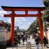 神様と縁を結んだ証の新御朱印  京都・八坂神社