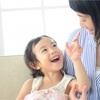 外出自粛の中で、子どもやパートナーと心地よく過ごすための「タッチング」
